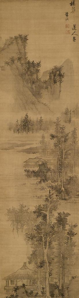 LAN YING (1585-1664)