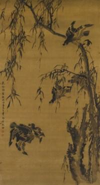 SHEN QUAN (1682-1762)
