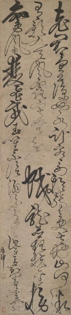 JIE JIN (1369-1415)