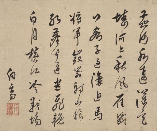 YE XIANGGAO (1559-1627)