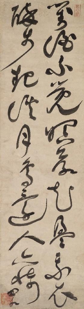 SUI MINGYONG  (14TH-17TH CENTU