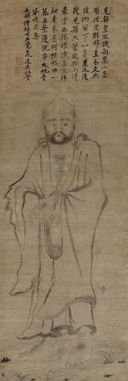 DAO YI (14TH-17TH CENTURY)