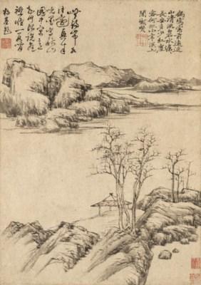 NI ZAN (1301-1374)
