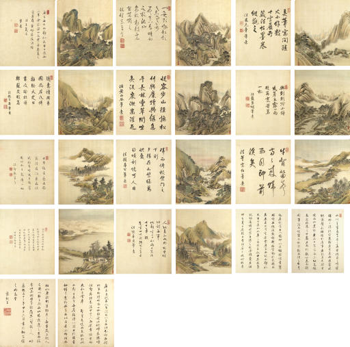 TANG DAI (1673-AFTER 1752)