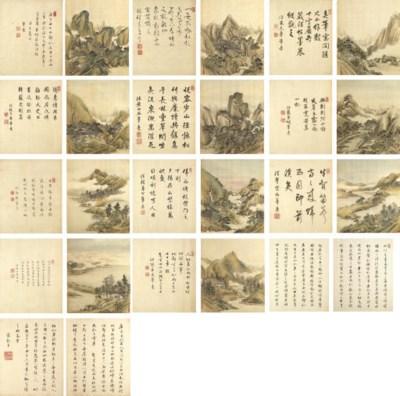 TANG DAI (1673-AFTER 1752)