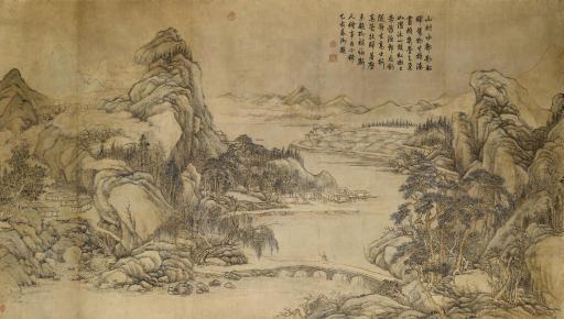 ZHANG ZONGCANG (1686-1756)