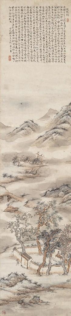 DA ZHONGGUANG (1623-1692)