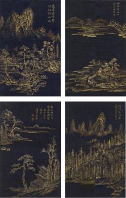 ZHA FANG (18TH CENTURY)