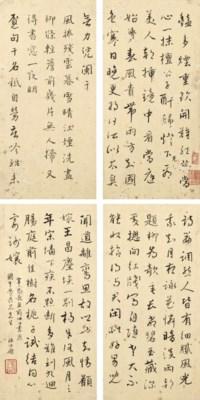 WANG SHIHONG (1658-1723)