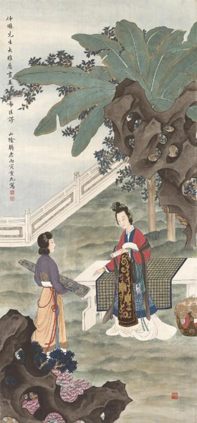 FAN XU (19th Century)