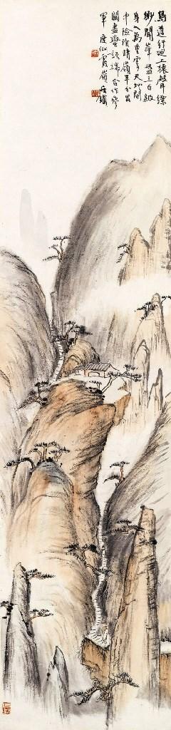 QIAN SHOUTIE (1897-1967)