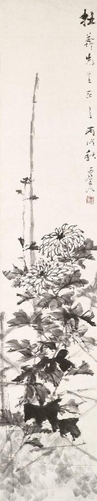XU GU (1824-1896)