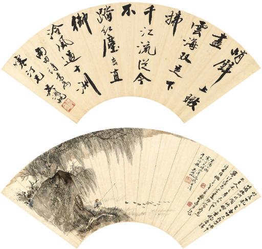 WU HUFAN (1894-1968) DENG WUCH