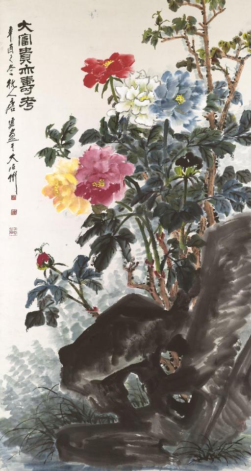 TANG YUN (1910-1993)