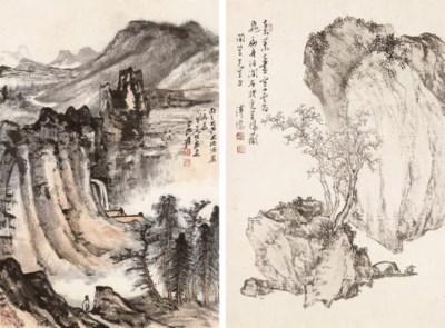 ZHANG DAQIAN (1899-1983), PU R