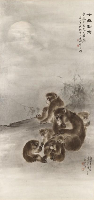 GAO QIFENG (1889-1933)