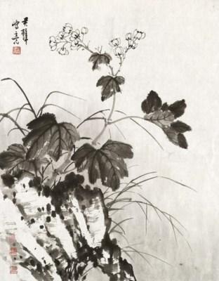 HUANG JUNBI (1898-1991)