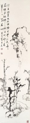 RAO ZONGYI (JAO TSUNG-I, BORN