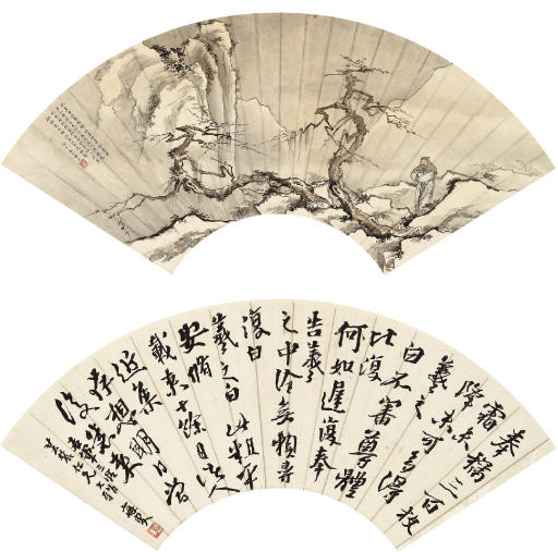 HUANG JUN (born 1914)  SHEN ZENGZHI (1850-1922)