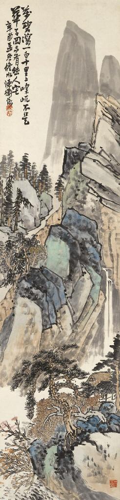 CHEN ZHIZENG (1876 -1923)