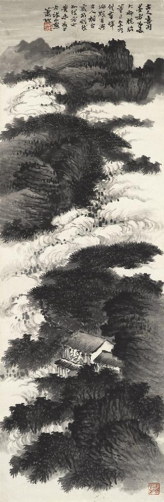 XIAO XUN (1883-1944)