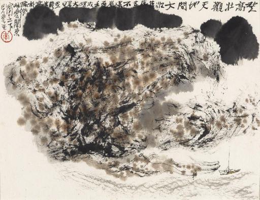 LI HUASHENG (BORN 1944)