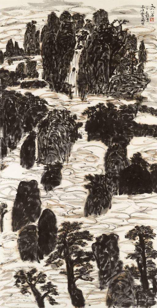 YU PENG (BORN 1955)