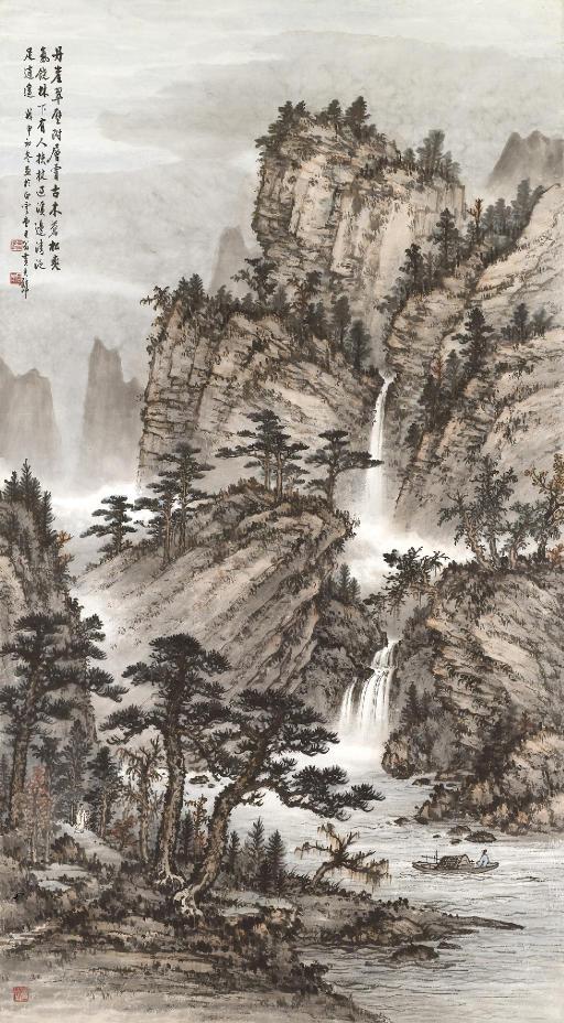 HUANG JUNBI ( 1898-1991)