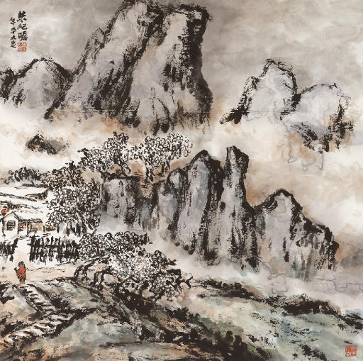 ZHI QIZHAN (1892-1996)
