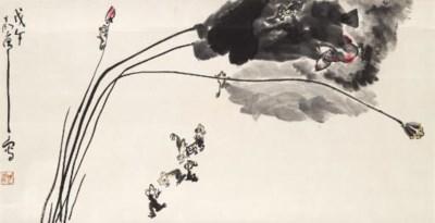 DING YANYONG (1902-1978)