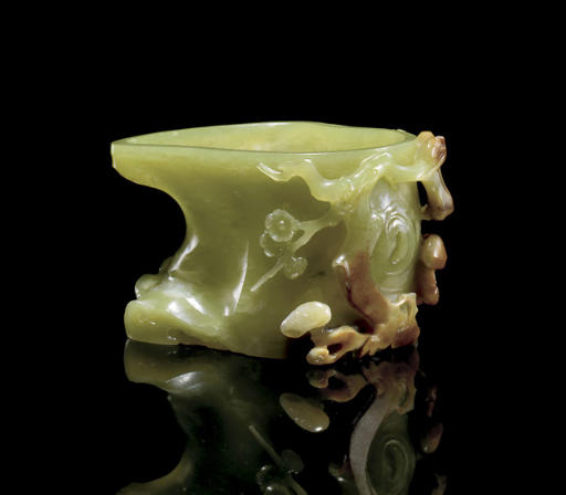 A RARE AND FINELY CARVED YELLO
