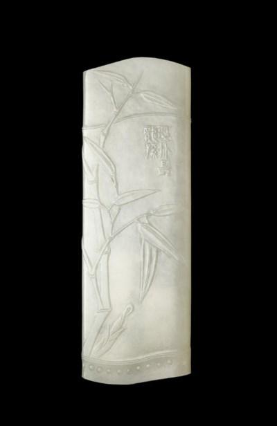 A WHITE JADE WRIST-REST