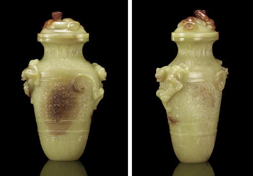 AN IMPORTANT YELLOW JADE VASE