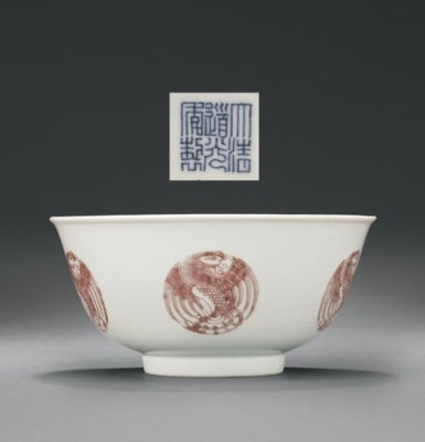 A COPPER-RED-DECORATED BOWL