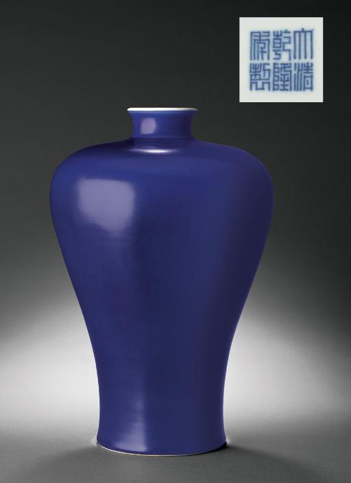 A FINE LARGE SACRIFICIAL-BLUE