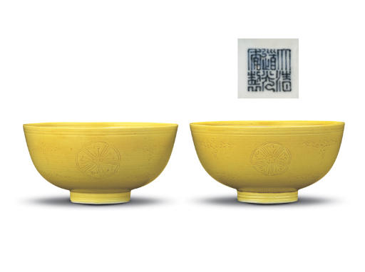 A FINE PAIR OF YELLOW-GLAZED I
