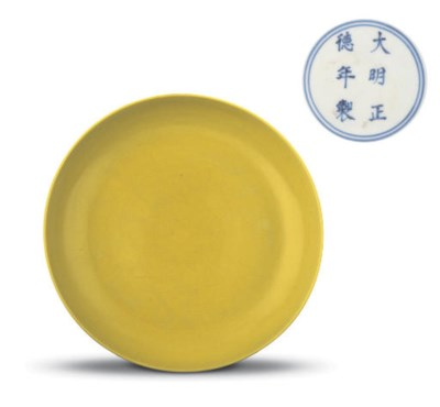 A MING IMPERIAL YELLOW-GLAZED