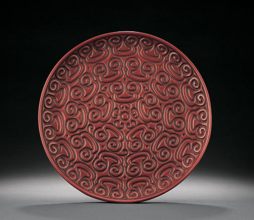 A RARE LARGE RED TIXI LACQUER