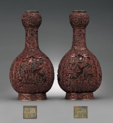 A RARE PAIR OF IMPERIAL CARVED