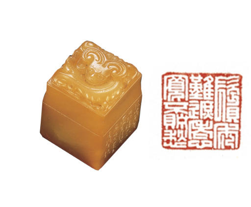 A SQUARE TIANHUANG SEAL