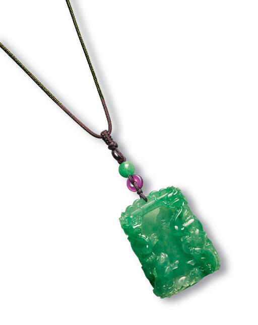 A JADEITE AND RUBY PENDANT