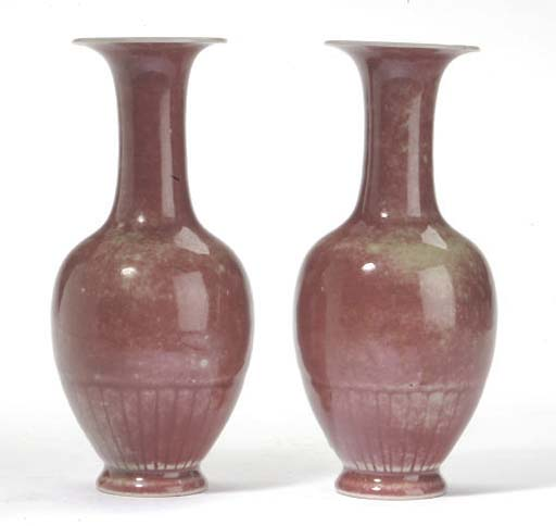 A PAIR OF CHINESE PEACHBLOOM-GLAZED AMPHORA  VASES,