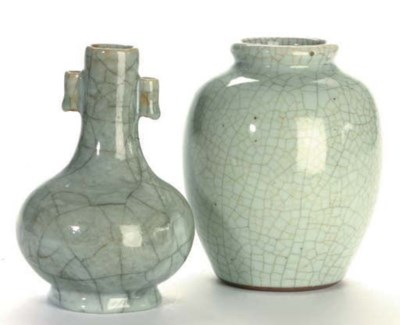 TWO CHINESE GUANYAO TYPE VASES