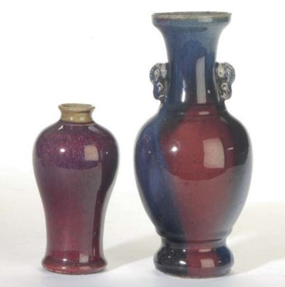 TWO CHINESE FLAMBE GLAZED VASE
