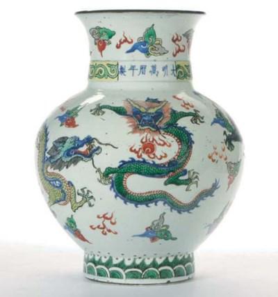 A CHINESE MING STYLE WUCAI POR