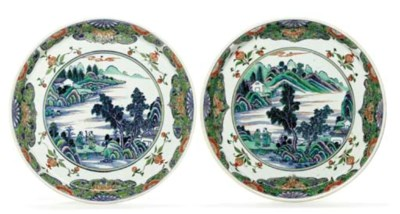 AN UNUSUAL PAIR OF DOUCAI AND