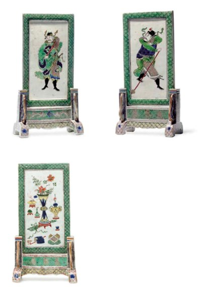 A PAIR OF FAMILLE VERTE TABLE-
