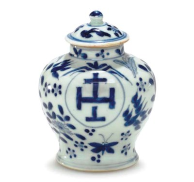 A BLUE AND WHITE 'JESUIT' VASE