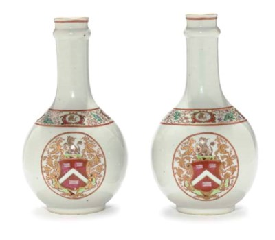 A PAIR OF ARMORIAL GUGLETS
