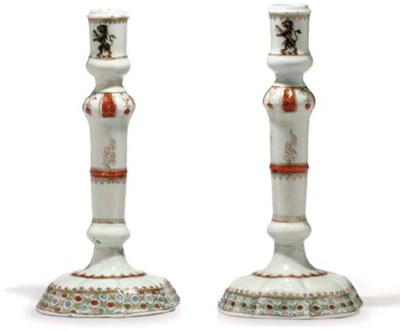 A PAIR OF CHASE CANDLESTICKS